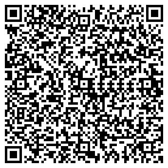 QR-код с контактной информацией организации МОДЕРН, ООО