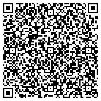 QR-код с контактной информацией организации ИНВЕЛС