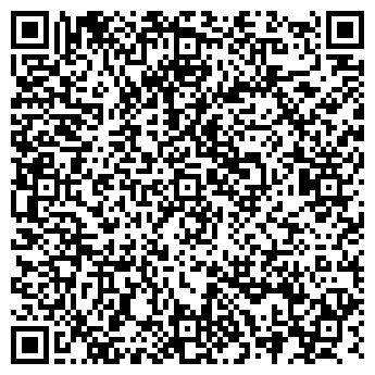 QR-код с контактной информацией организации ИНСТРУМЕНТЫ