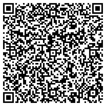 QR-код с контактной информацией организации СОС ДЕТСКИЕ ДЕРЕВНИ КАЗАХСТАНА