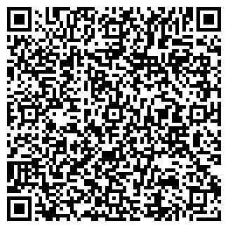 QR-код с контактной информацией организации УЭЛ, ООО