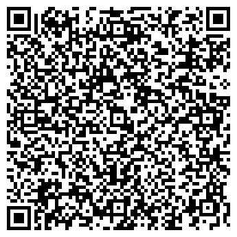 QR-код с контактной информацией организации ООО СЕДЬМОЙ КОМПЛЕКС