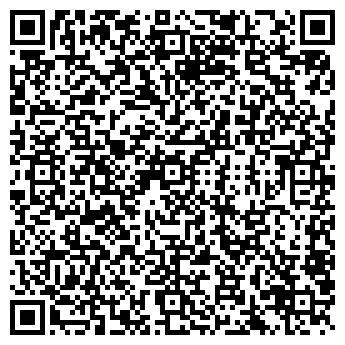 QR-код с контактной информацией организации ЗАО WETROK