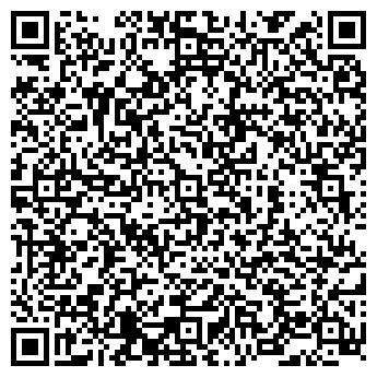 QR-код с контактной информацией организации АТЛАСПОЛИМЕР
