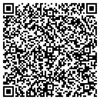 QR-код с контактной информацией организации БОИР