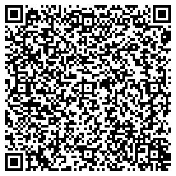 QR-код с контактной информацией организации ИНГИДРО