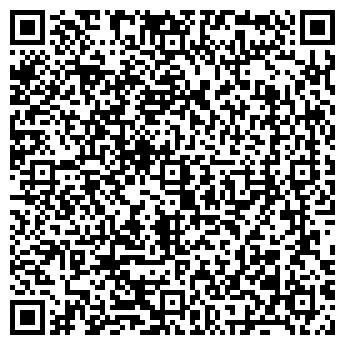 QR-код с контактной информацией организации КРЕПСКОМ, ООО