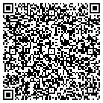 QR-код с контактной информацией организации СПОРТ, ООО