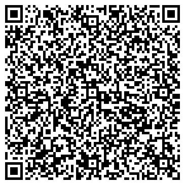 QR-код с контактной информацией организации СТАЛЬ-КОНСТРУКЦИЯ ПРОИЗВОДСТВЕННАЯ ФИРМА