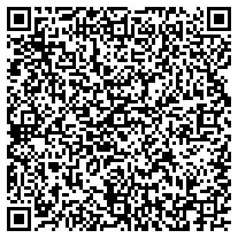 QR-код с контактной информацией организации ФОРБО СИГЛИНГ