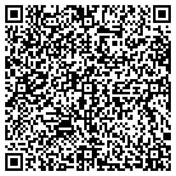 QR-код с контактной информацией организации ООО ЮГРОС ТК
