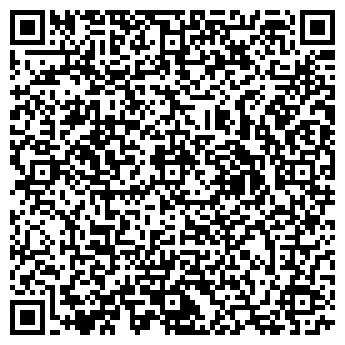 QR-код с контактной информацией организации ТРАКТРЕЙД СПБ