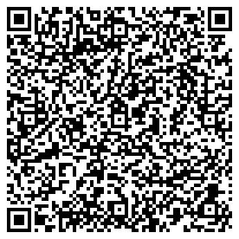 QR-код с контактной информацией организации МЖФ-КАЛИТИНО