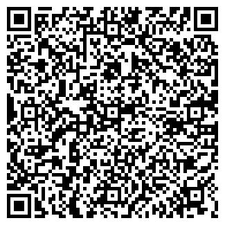 QR-код с контактной информацией организации ООО ВИРА