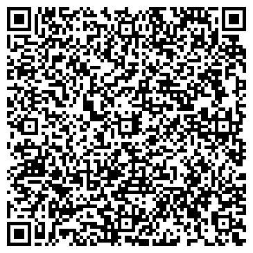 QR-код с контактной информацией организации КОВРОВЕЦ ЦЕНТР, ООО