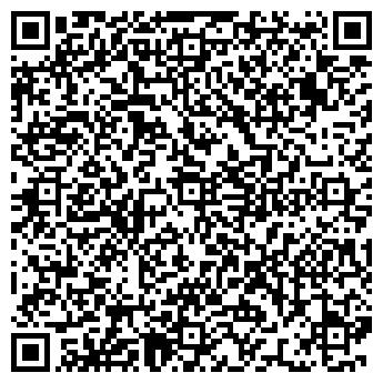 QR-код с контактной информацией организации СЕРВИСНЫЙ ПУНКТ, ООО