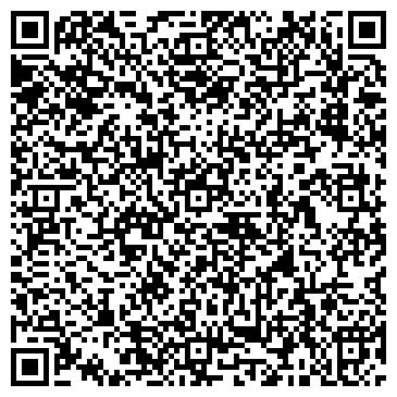 QR-код с контактной информацией организации ТЕХСТРОЙКОНТРАКТ, ООО