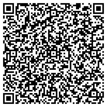 QR-код с контактной информацией организации КУПИДОН, ООО
