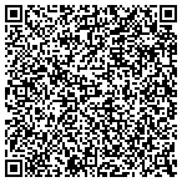 QR-код с контактной информацией организации СДИ КОМПАНИЯ, ООО