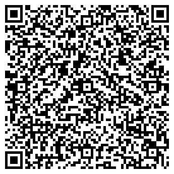 QR-код с контактной информацией организации ТОО Спектр 7