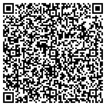 QR-код с контактной информацией организации ТРАНСЭКСПРЕСС