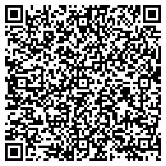 QR-код с контактной информацией организации С.Т.С