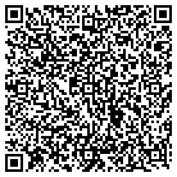 QR-код с контактной информацией организации VANILLA
