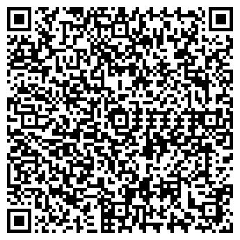 QR-код с контактной информацией организации СУЛТАН МАРКЕТИНГ ТОО