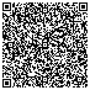 QR-код с контактной информацией организации ЛЕСОТЕХНИКА