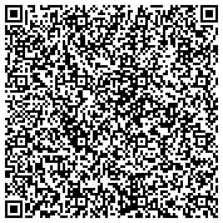 QR-код с контактной информацией организации САНКТ-ПЕТЕРБУРГСКАЯ ГОРОДСКАЯ ВЕТЕРИНАРНАЯ ЛАБОРАТОРИЯ. ГОСУДАРСТВЕННОЕ УЧРЕЖДЕНИЕ ХИМИКО-ТОКСИКОЛОГИЧЕСКИЙ ОТДЕЛ