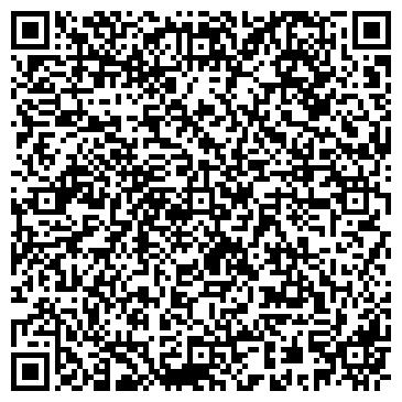 QR-код с контактной информацией организации ТРЕСТ № 102 ЗАО СТРОИТЕЛЬНАЯ БАЗА