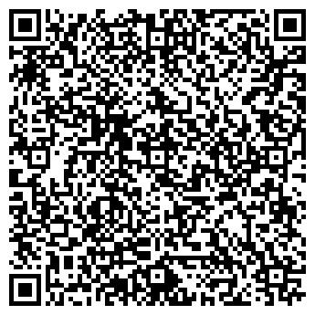 QR-код с контактной информацией организации МЕХТРЕСТ № 29