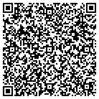 QR-код с контактной информацией организации ООО КРАСНОЕ