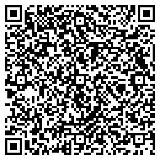 QR-код с контактной информацией организации ООО НЭНСИ