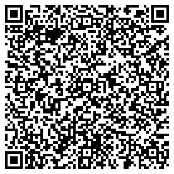 QR-код с контактной информацией организации ВЕСТКОМП