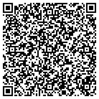 QR-код с контактной информацией организации АВАЛОН-ТЕХНОЛОГИЯ, ООО