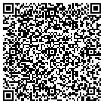 """QR-код с контактной информацией организации """"Классик"""""""