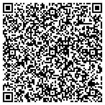 QR-код с контактной информацией организации СЕВЕРО-ЗАПАДНАЯ КОФЕЙНАЯ КОМПАНИЯ, ЗАО