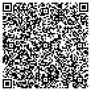 QR-код с контактной информацией организации DE FACTO