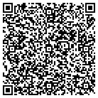 QR-код с контактной информацией организации К 40