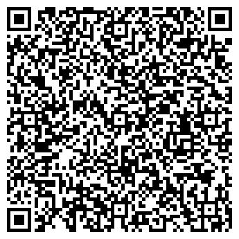 QR-код с контактной информацией организации ПУЛЬС, ООО