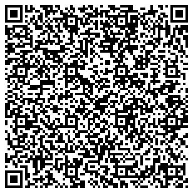 QR-код с контактной информацией организации ТАБИГАТ ЭКОЛОГИЧЕСКИЙ СОЮЗ АССОЦИАЦИЙ И ПРЕДПРИЯТИЙ КАЗАХСТАНА