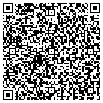 QR-код с контактной информацией организации AUDIOLAND