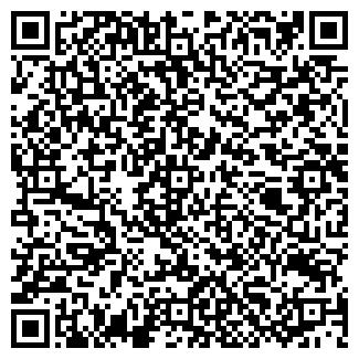 QR-код с контактной информацией организации КОМОД
