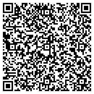 QR-код с контактной информацией организации КОММОД
