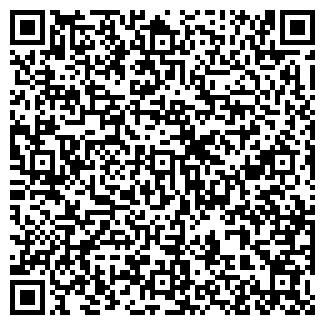 QR-код с контактной информацией организации ТАМОС ЭДЬЮКЕЙШН