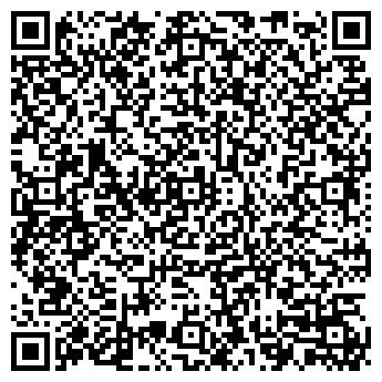 QR-код с контактной информацией организации БЮРО ПОДАРКОВ