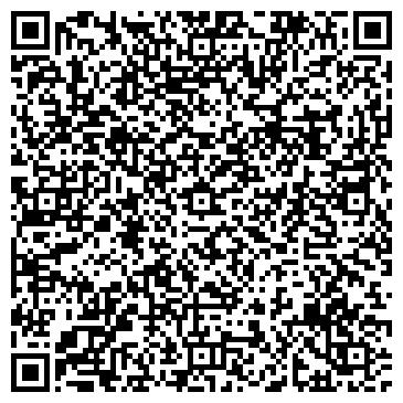 QR-код с контактной информацией организации ТАМОС ЭДЬЮКЕЙШН ФИЗИКО-МАТЕМАТИЧЕСКАЯ ШКОЛА