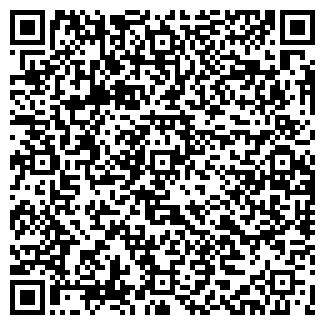 QR-код с контактной информацией организации АЛИНДА