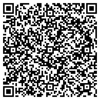 QR-код с контактной информацией организации АММИ